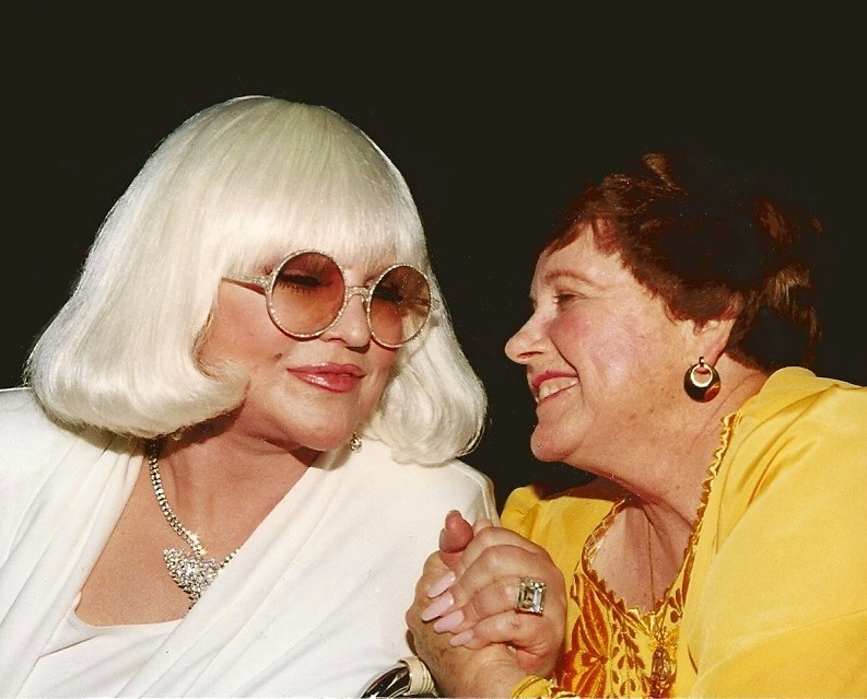 Gloria Lane with iconic singer Peggy Lee